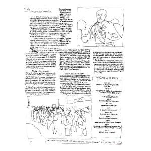 katalog_artysci_int-33